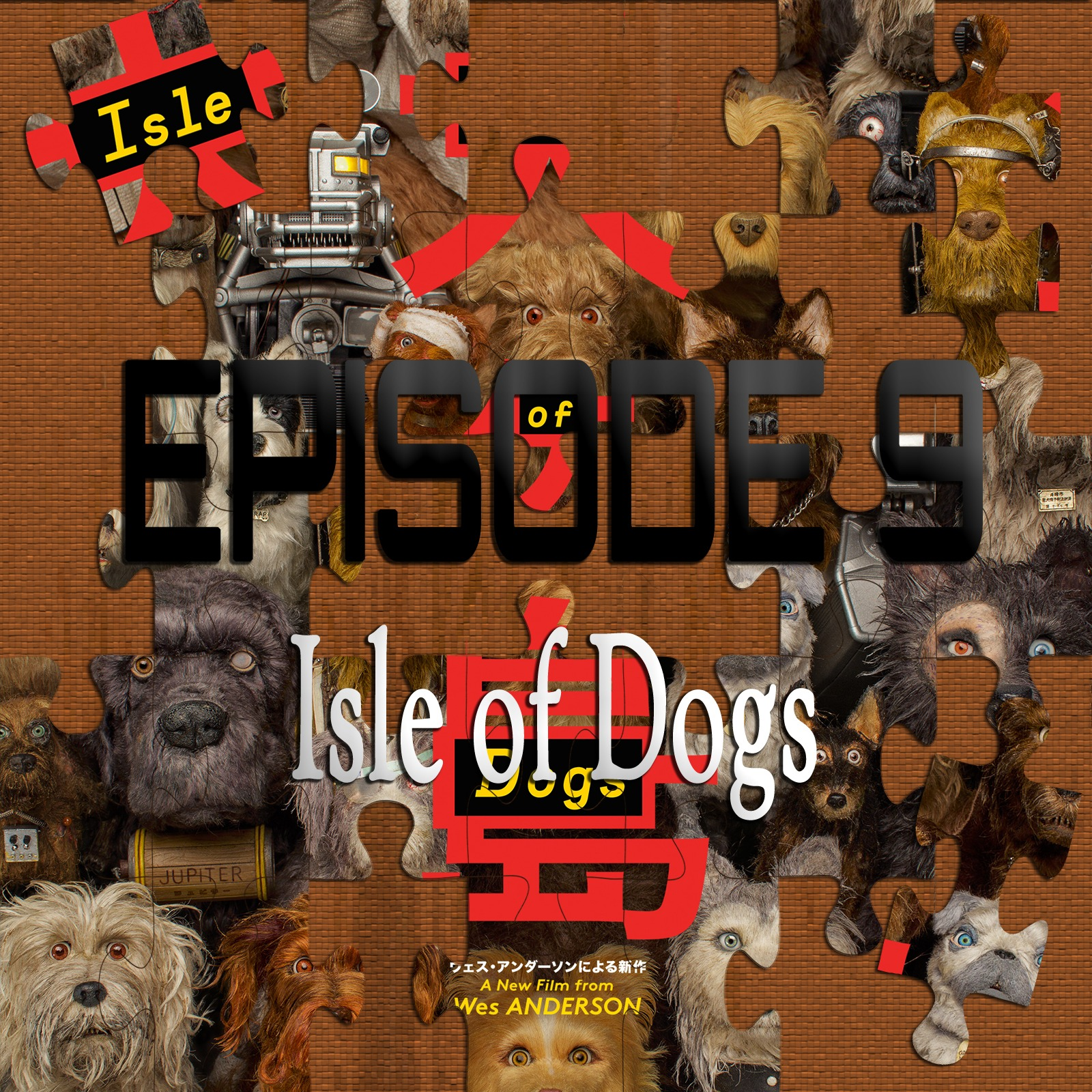 Isle Of Dogs (Featuring Kris Krainock)